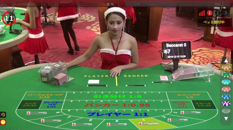 エンパイアカジノ ライブバカラ テーブルリミット